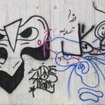 یک گرافیتی